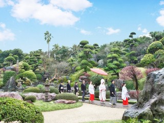 Amaminosato South Villa Garden